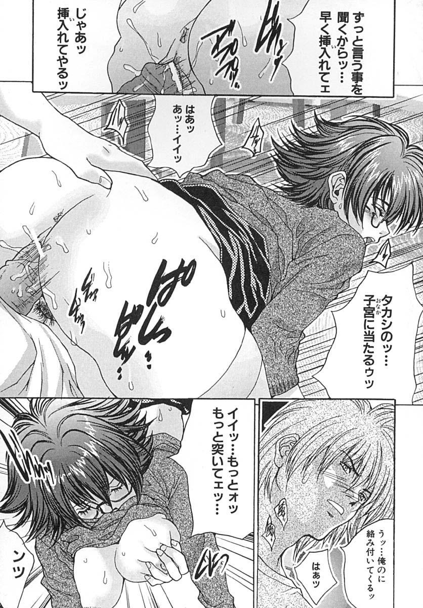 Seifuku Shoujo Jiru 149