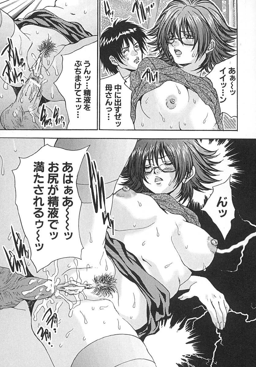 Seifuku Shoujo Jiru 153