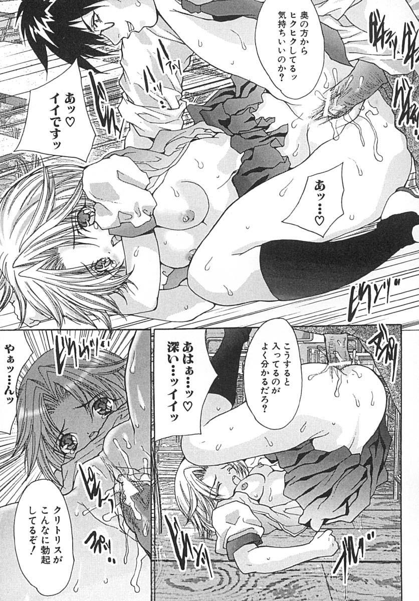 Seifuku Shoujo Jiru 167