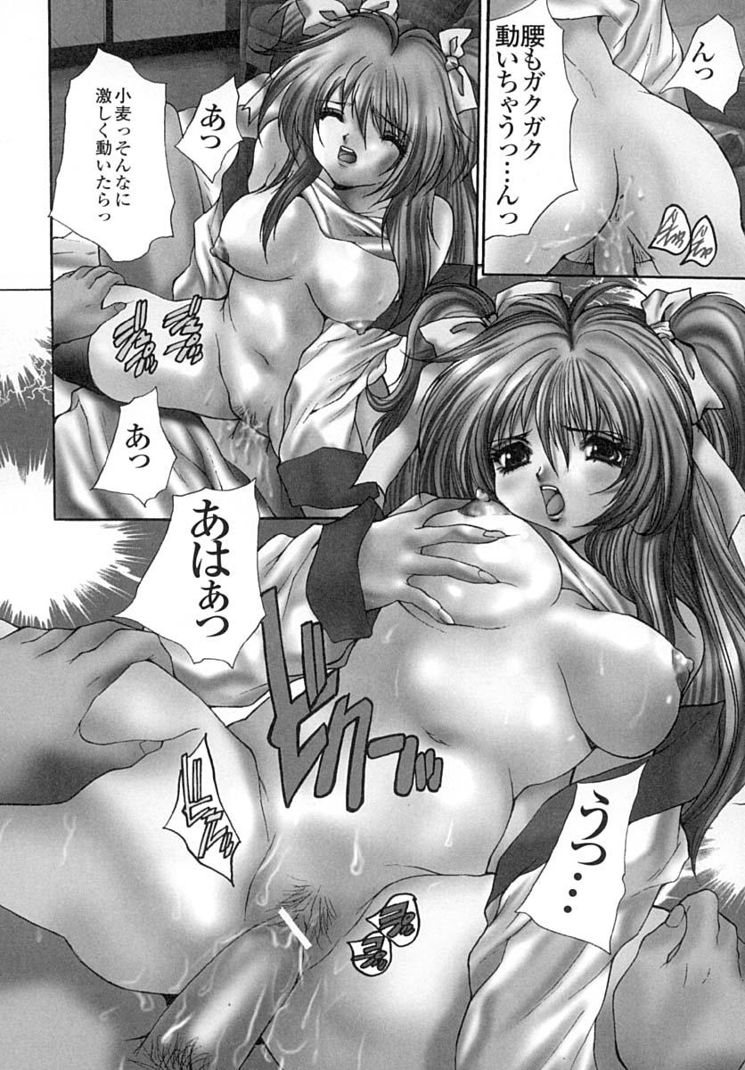 Seifuku Shoujo Jiru 72