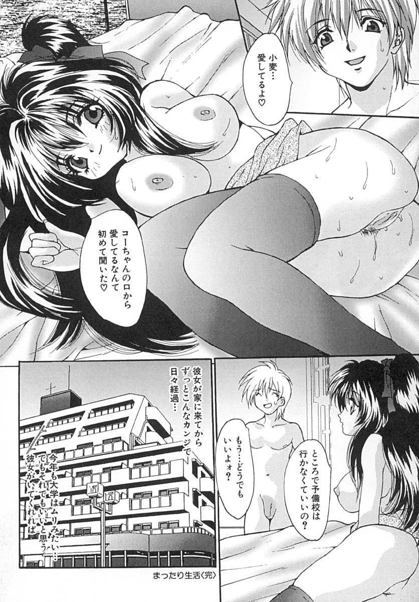 Seifuku Shoujo Jiru 88