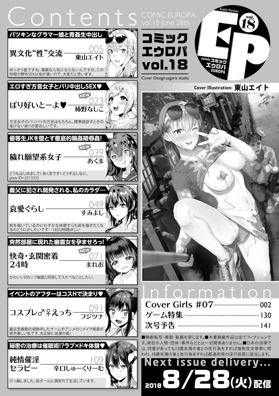 COMIC Europa Vol. 18 141