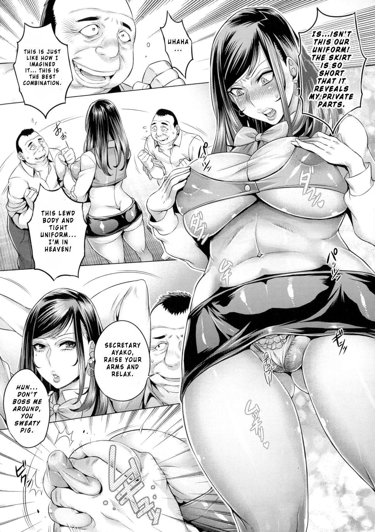 Yoru no Seigyouhisho 10