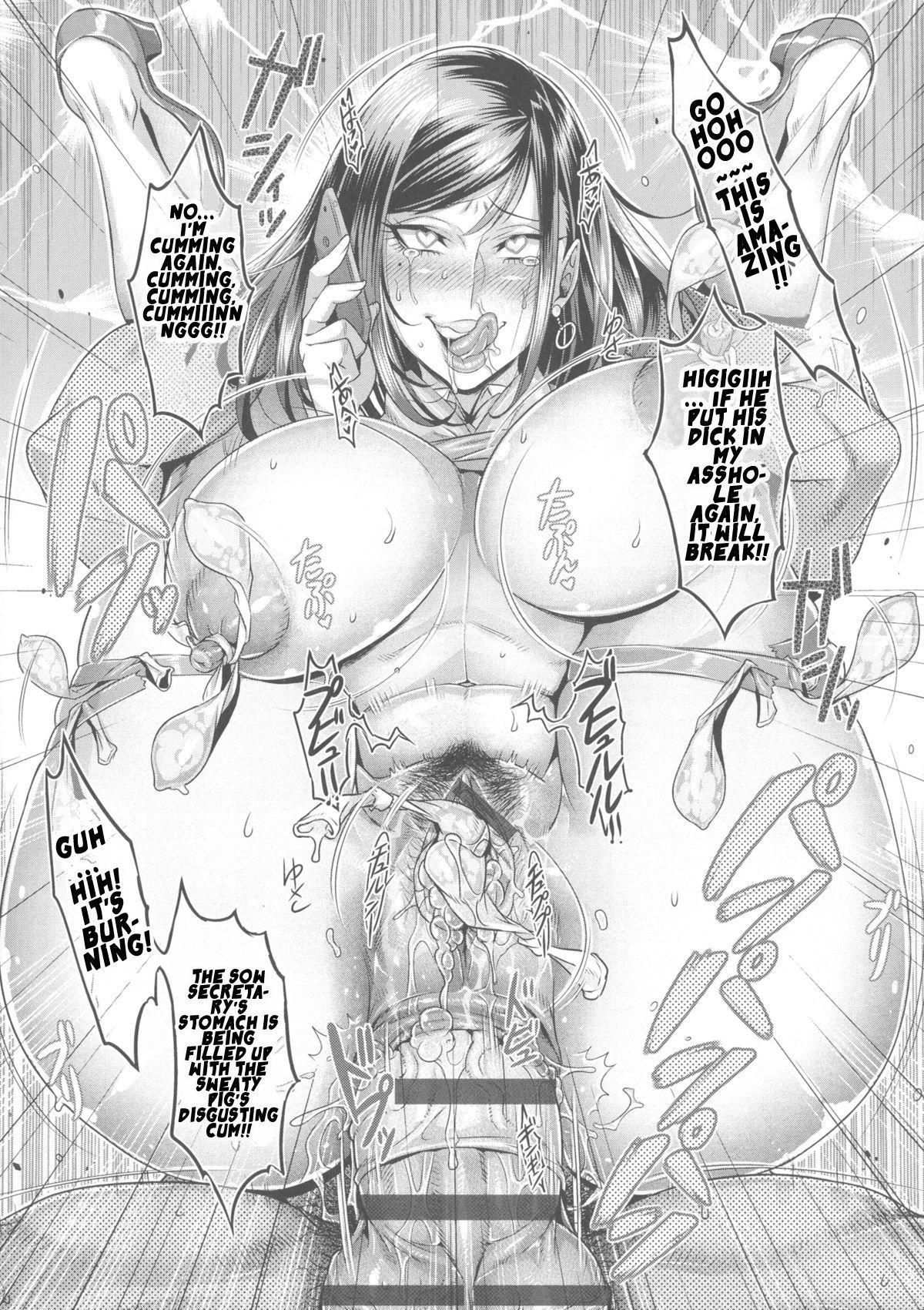 Yoru no Seigyouhisho 25