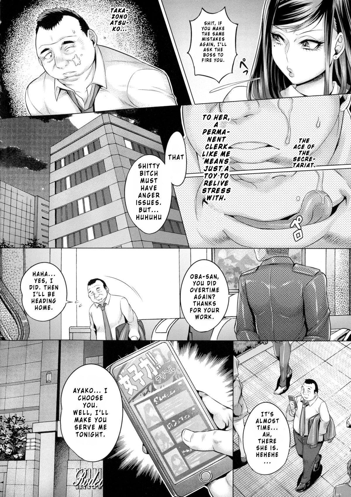 Yoru no Seigyouhisho 6