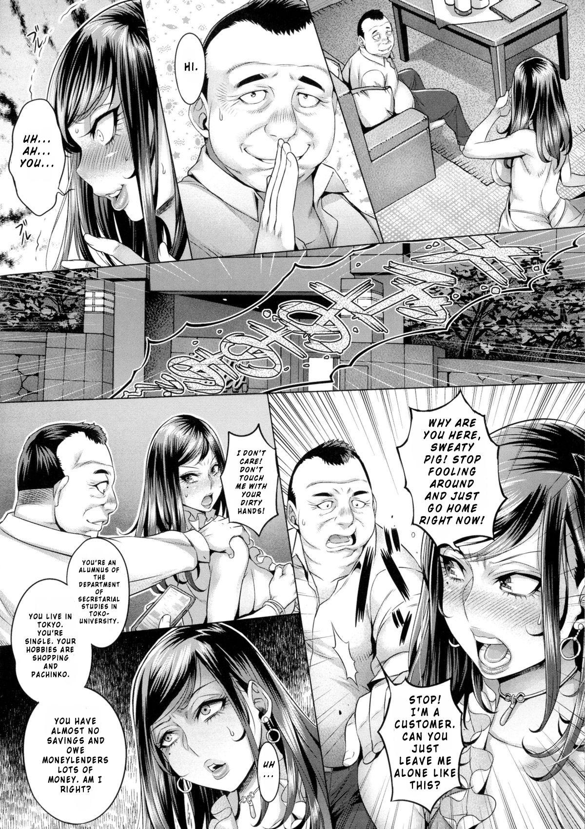 Yoru no Seigyouhisho 8
