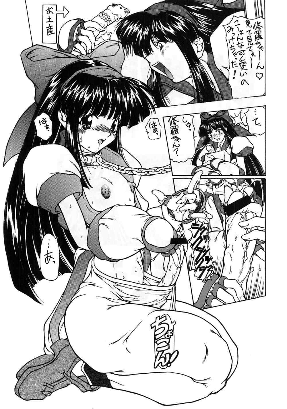 Iyomammenoko 4