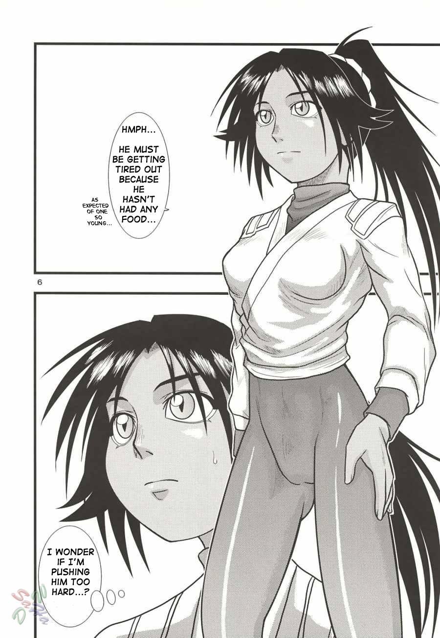Yoruichi Nyan no Hon 2 5