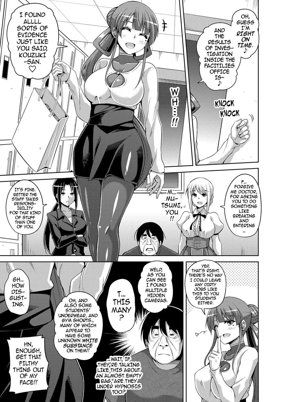 Hanazono no Mesudorei   The Slave Girls of the Flower Garden Ch. 1-6 103