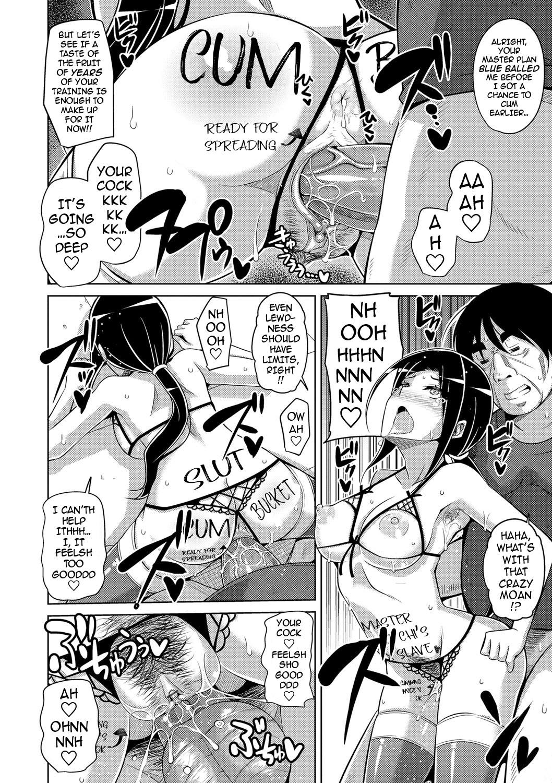 Hanazono no Mesudorei   The Slave Girls of the Flower Garden Ch. 1-6 108