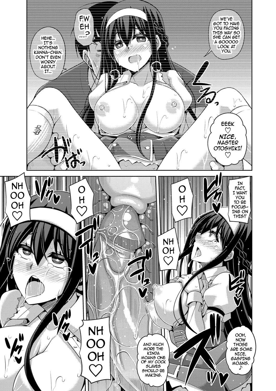 Hanazono no Mesudorei   The Slave Girls of the Flower Garden Ch. 1-6 21