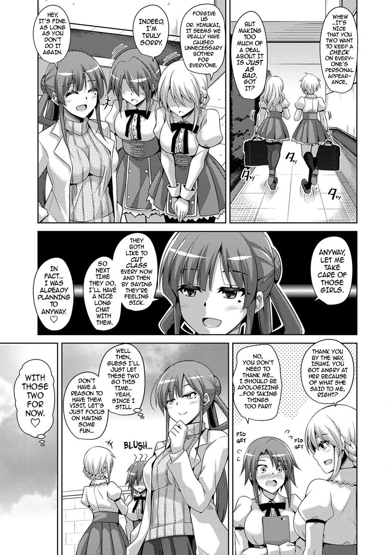 Hanazono no Mesudorei   The Slave Girls of the Flower Garden Ch. 1-6 31