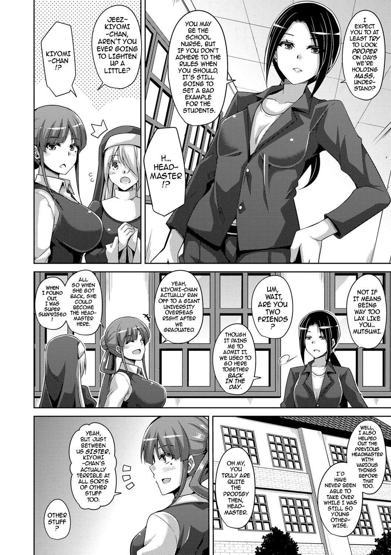Hanazono no Mesudorei   The Slave Girls of the Flower Garden Ch. 1-6 46