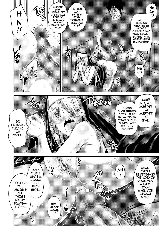 Hanazono no Mesudorei   The Slave Girls of the Flower Garden Ch. 1-6 88