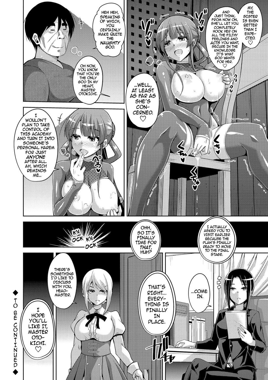 Hanazono no Mesudorei   The Slave Girls of the Flower Garden Ch. 1-6 96