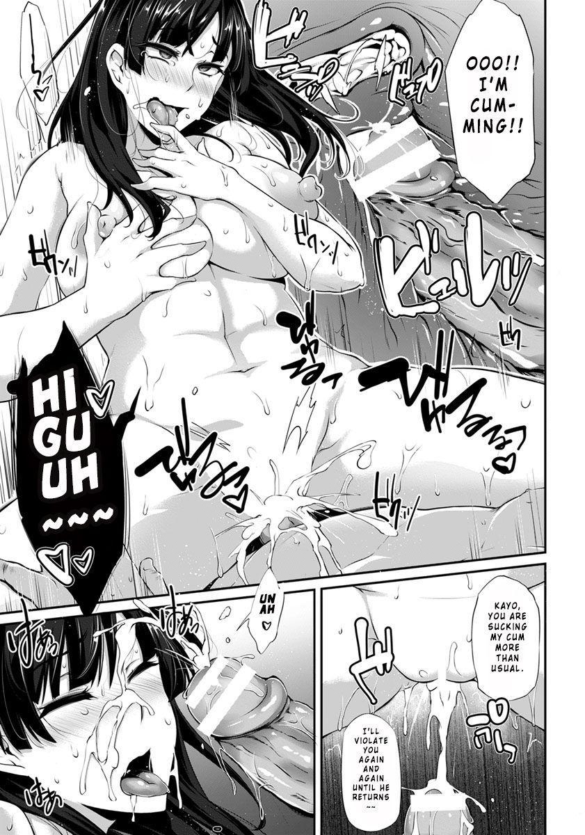 Hanachiru Hiru no Gouinroku 16
