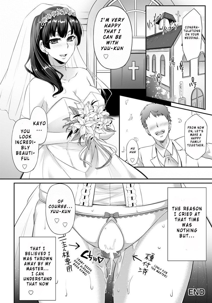 Hanachiru Hiru no Gouinroku 17