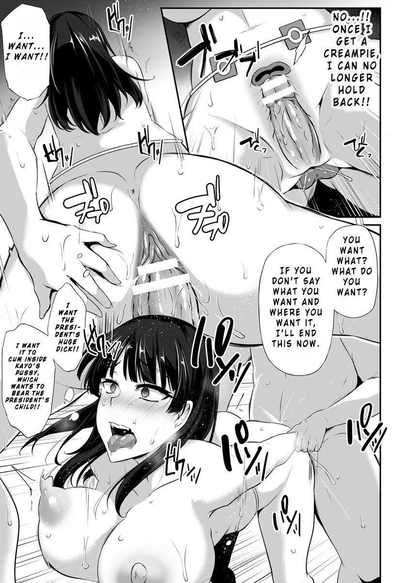 Hanachiru Hiru no Gouinroku 2