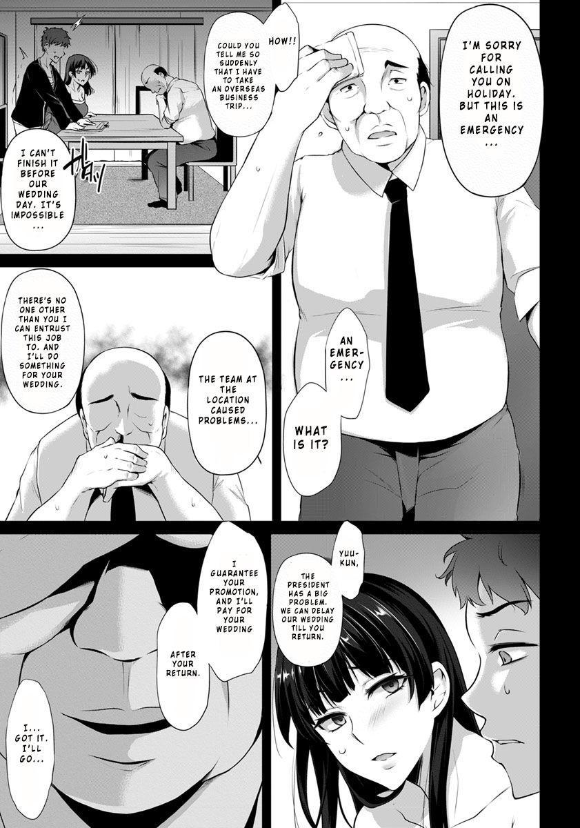 Hanachiru Hiru no Gouinroku 4