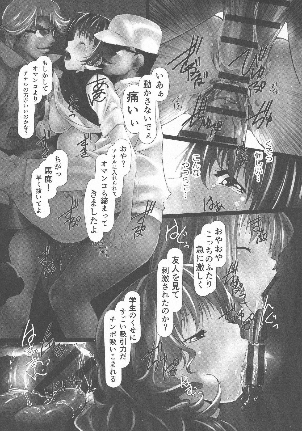 Jochiku no Utage 14