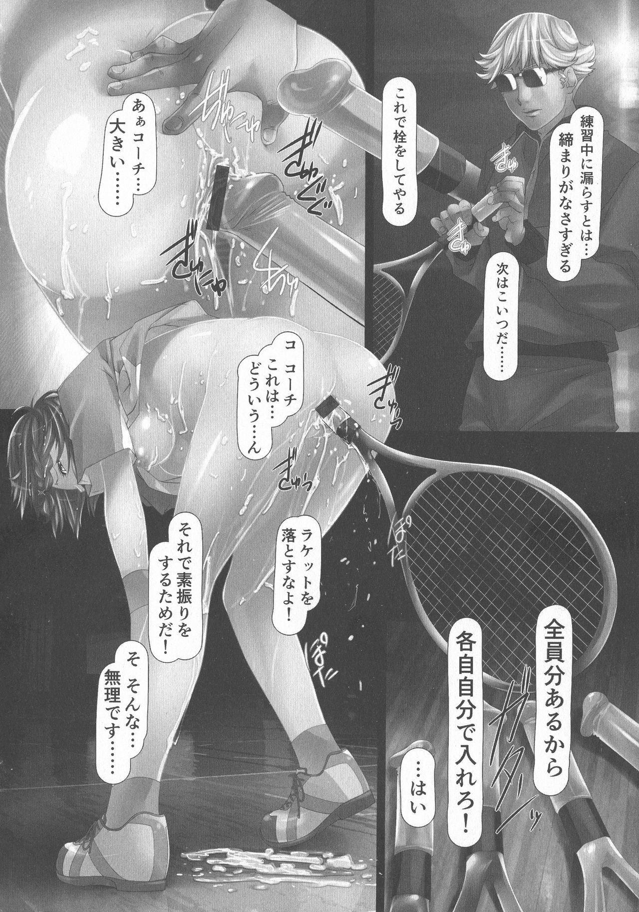 Jochiku no Utage 159