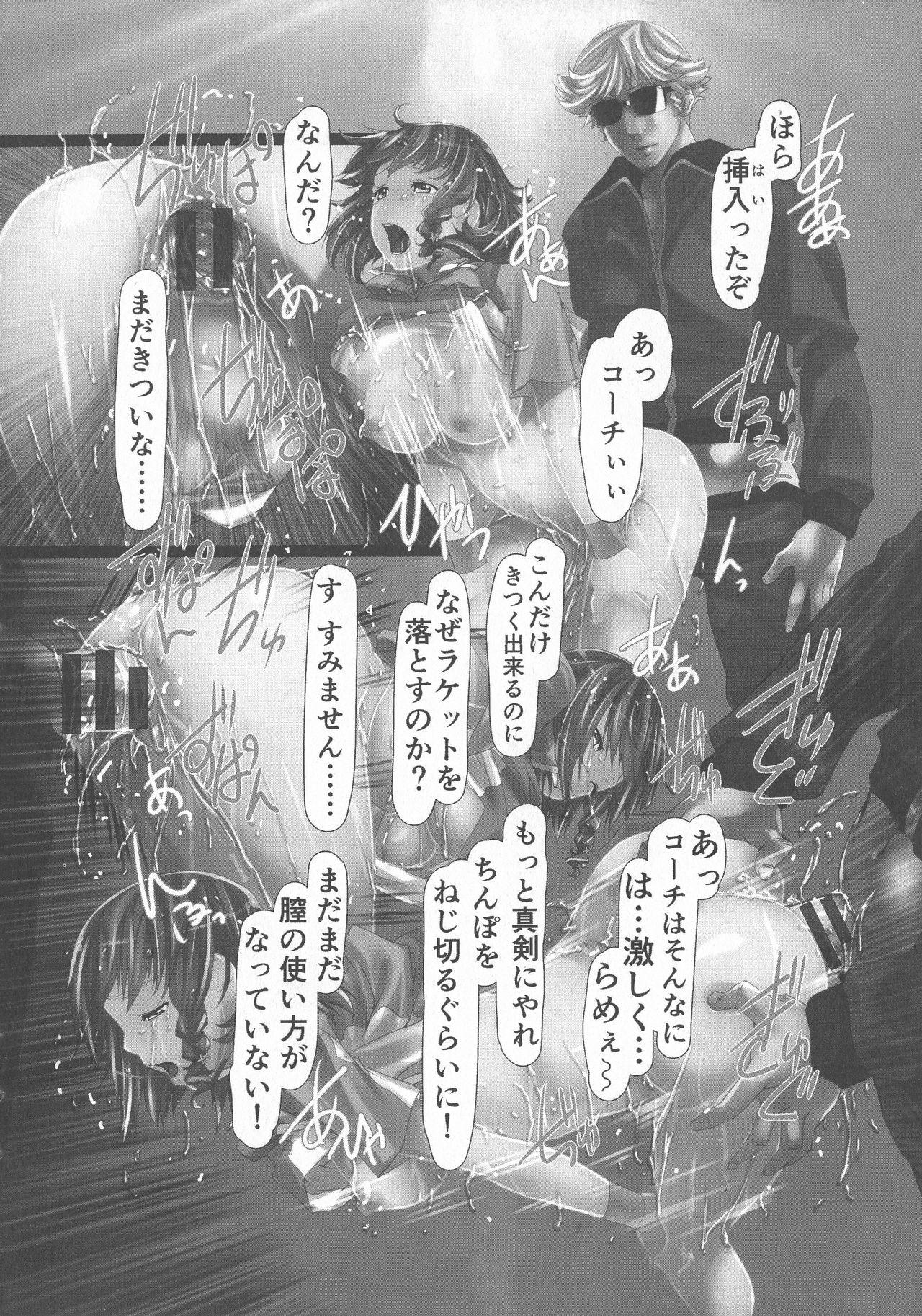 Jochiku no Utage 163