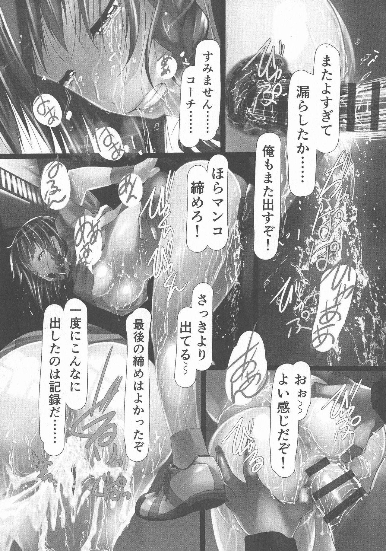Jochiku no Utage 166