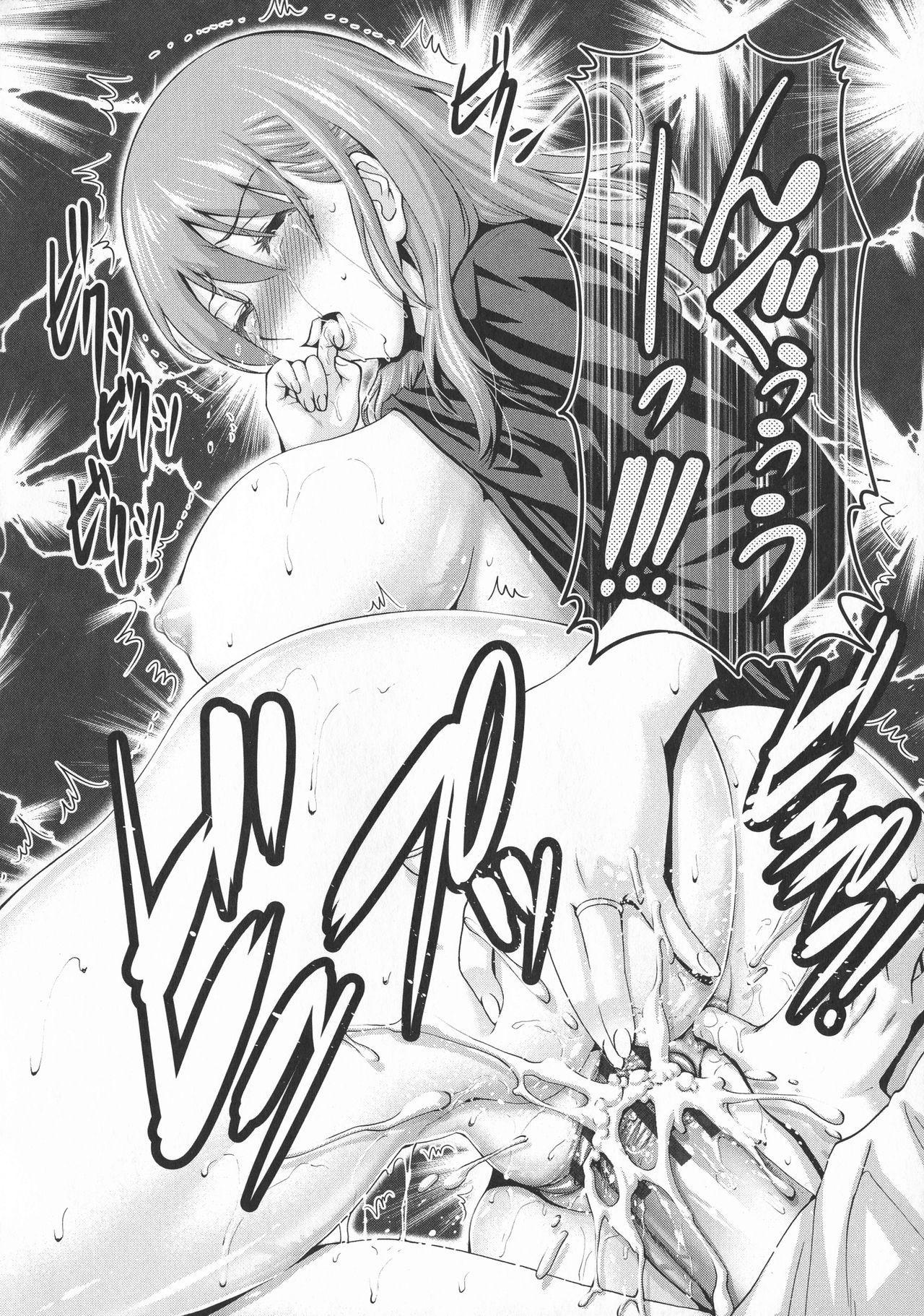 Tomodachi no Haha wa Boku no Mono - His Mother is My Love Hole 21