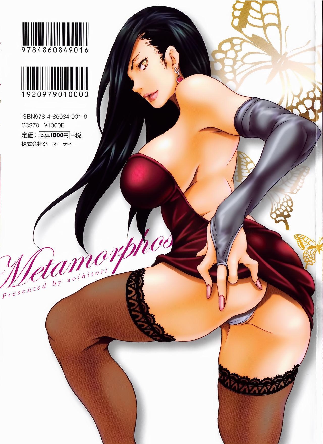 Metamorphose 203