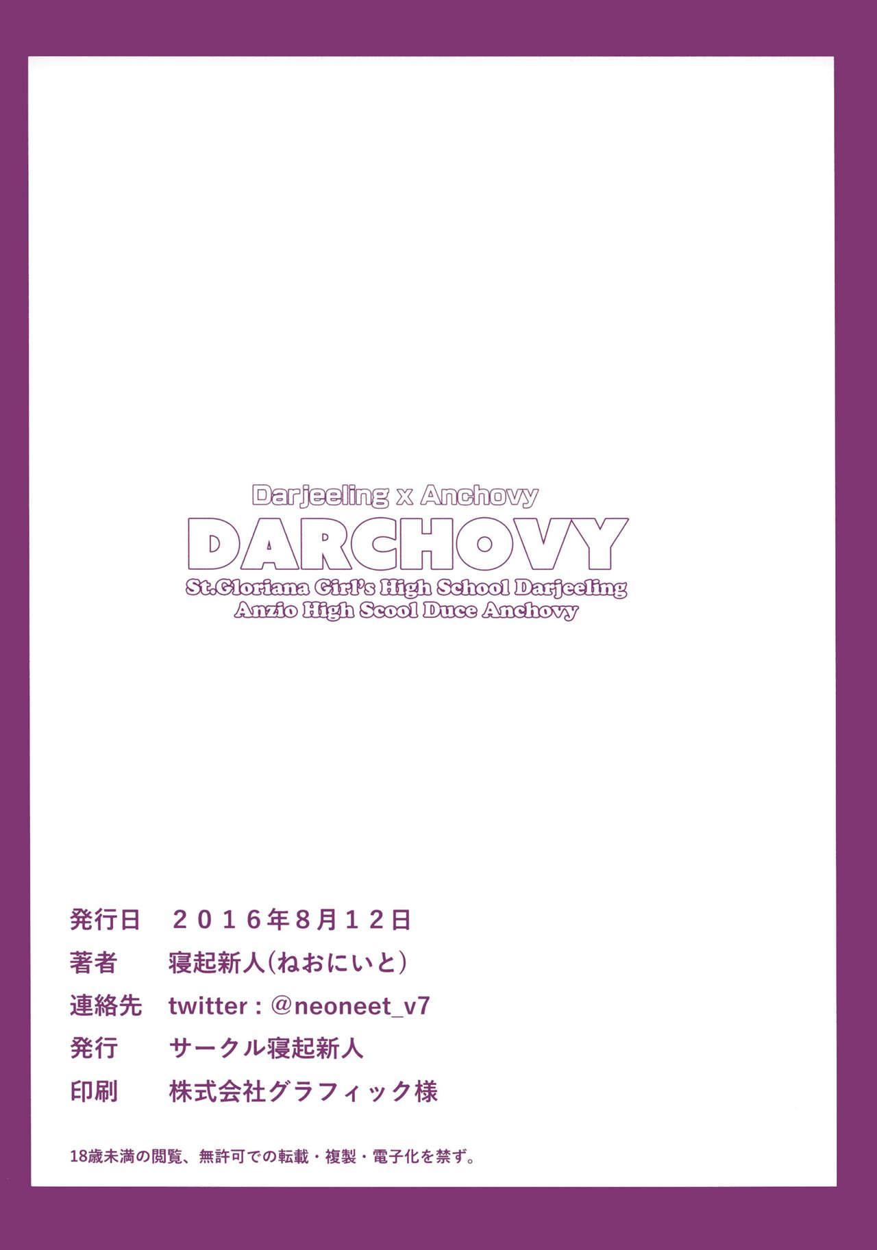 DARCHOVY 25