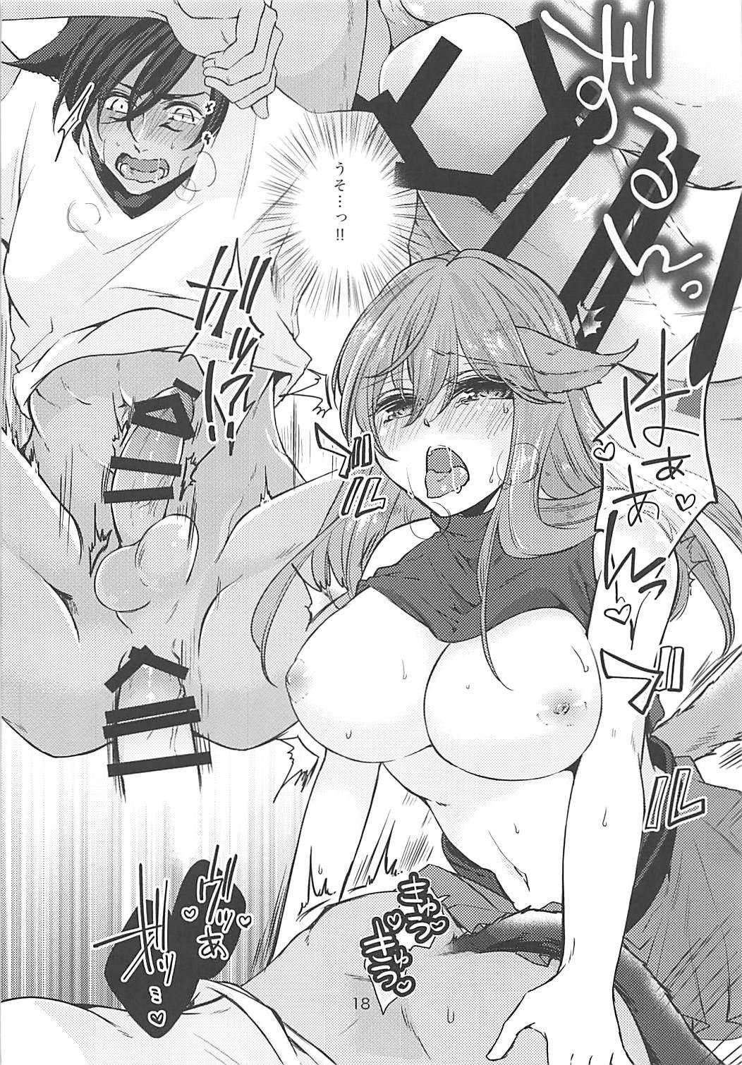 Ore no Mesu'te-chan ga Futanari datta Ken ni Tsuite 16