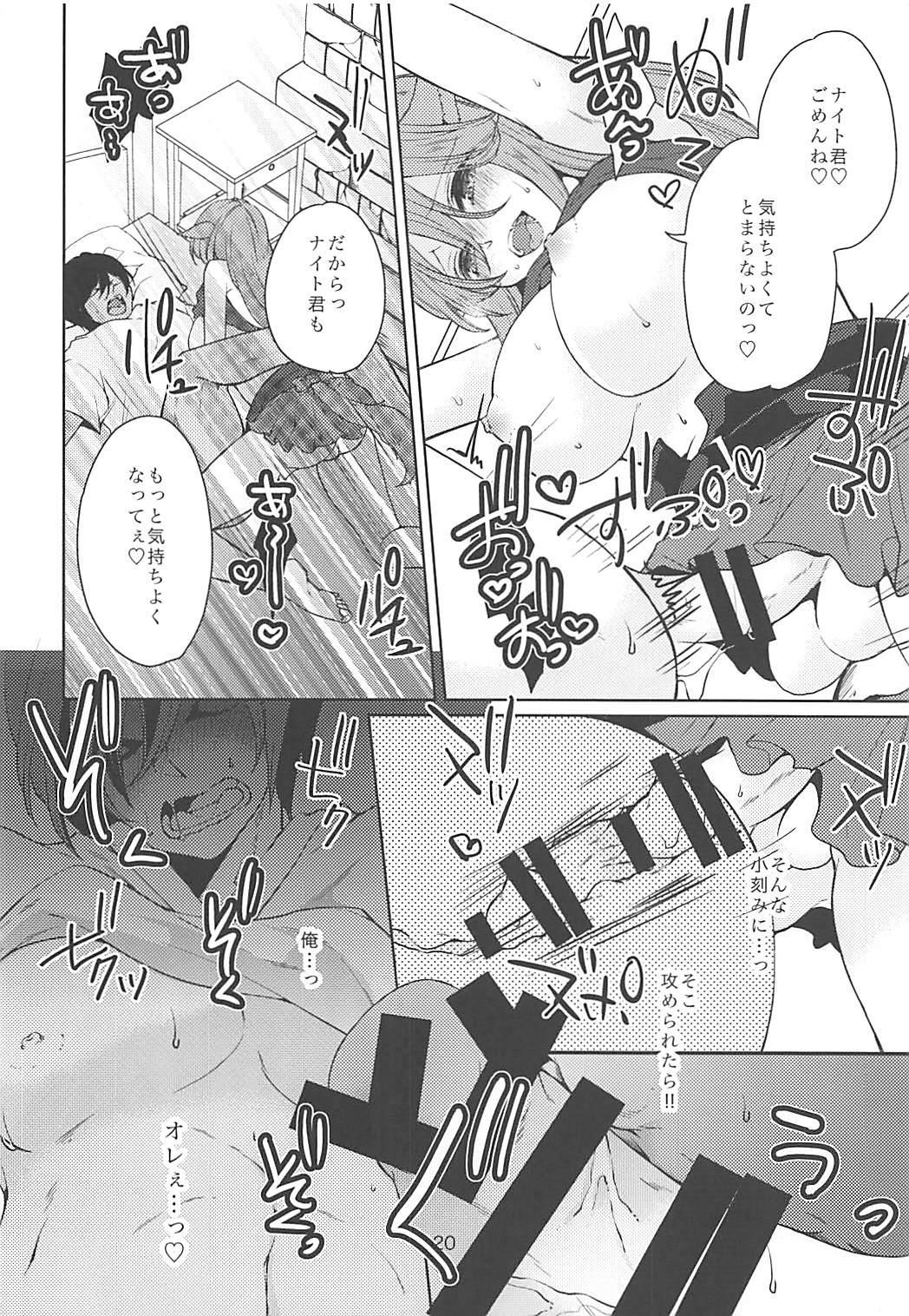 Ore no Mesu'te-chan ga Futanari datta Ken ni Tsuite 18
