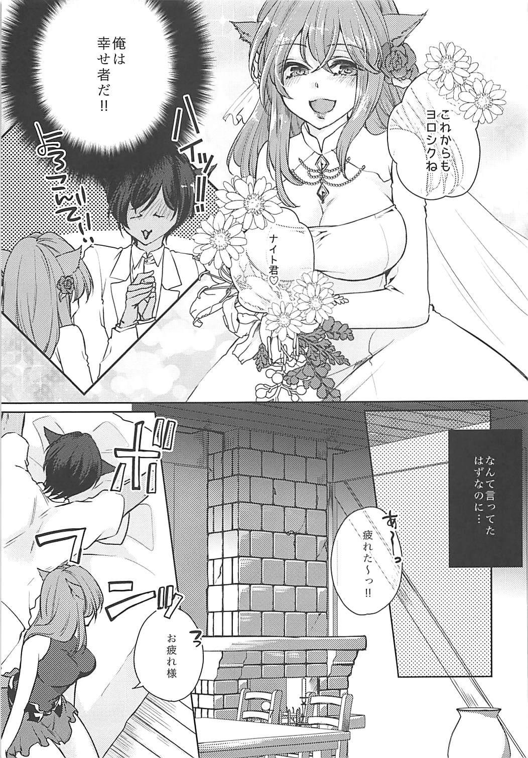 Ore no Mesu'te-chan ga Futanari datta Ken ni Tsuite 5