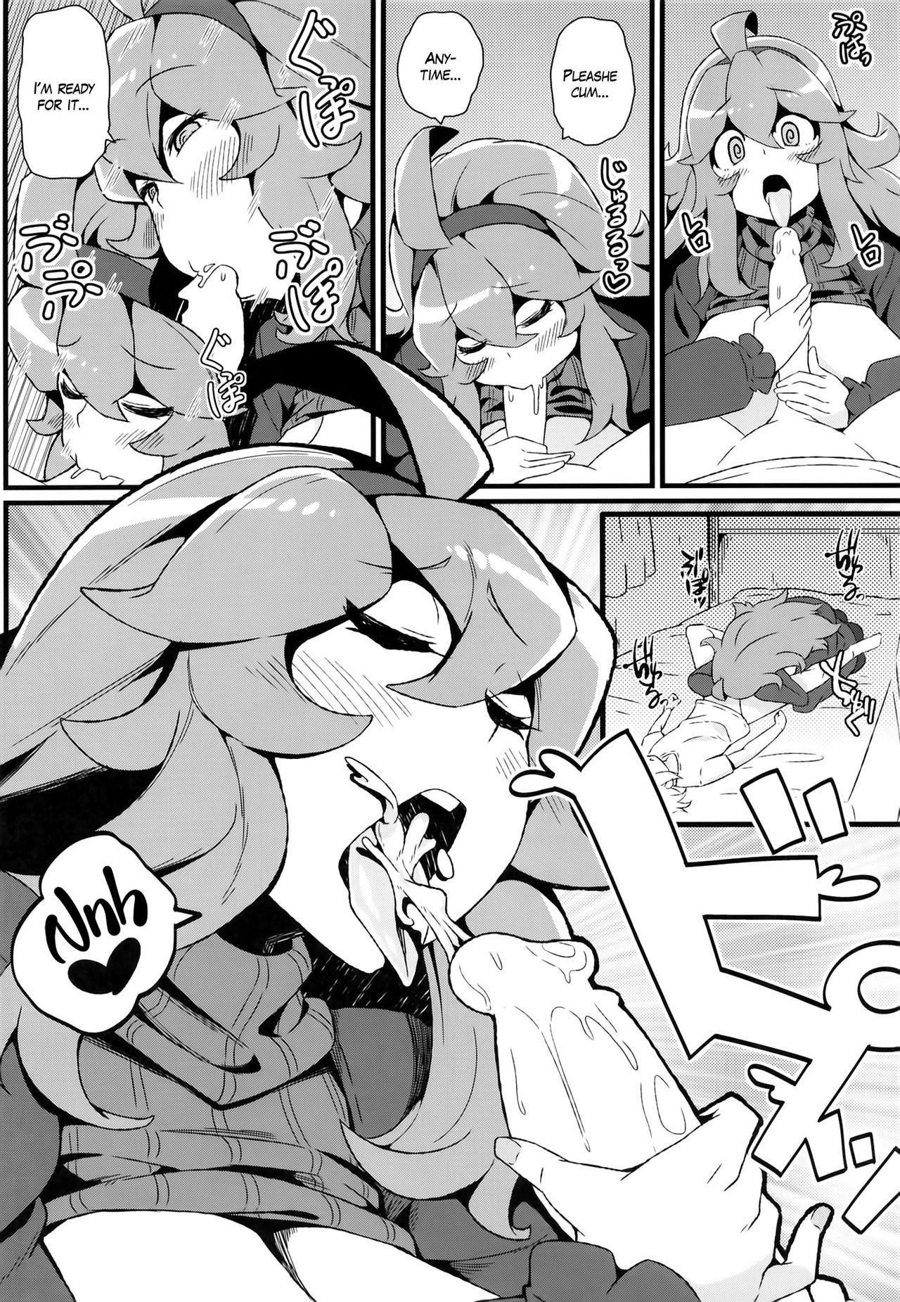 Tomodachi? Maniac 04 | Friend? Maniac 04 11