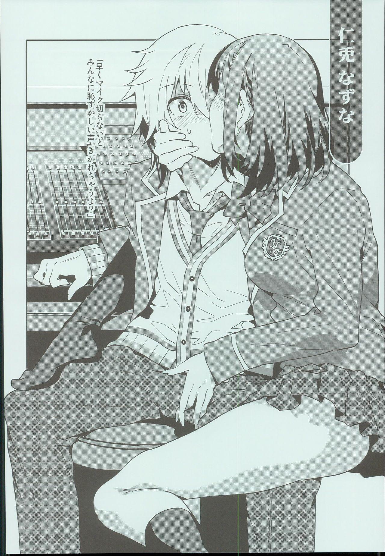Seiyoku Obake no Tenkousei ga Yumenosaki Gakuin Seito o Gyaku Rape Shitara 1