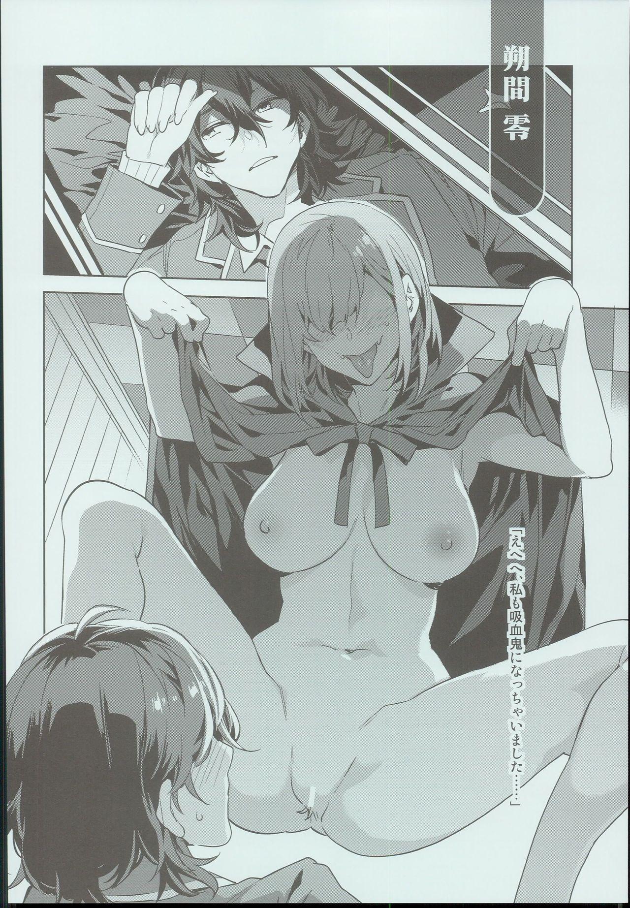 Seiyoku Obake no Tenkousei ga Yumenosaki Gakuin Seito o Gyaku Rape Shitara 3