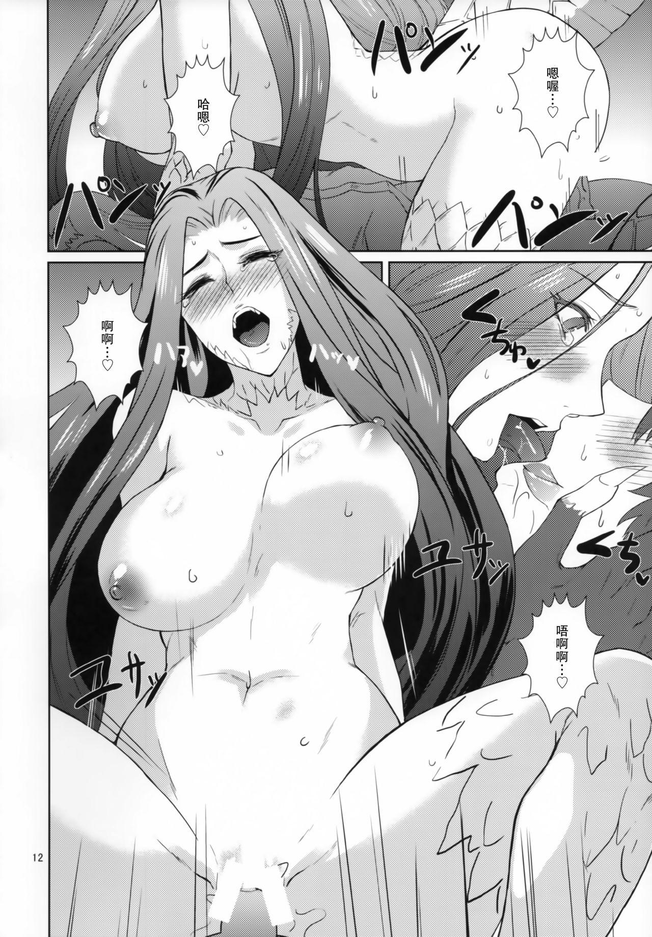 Gorgon Blossom 12