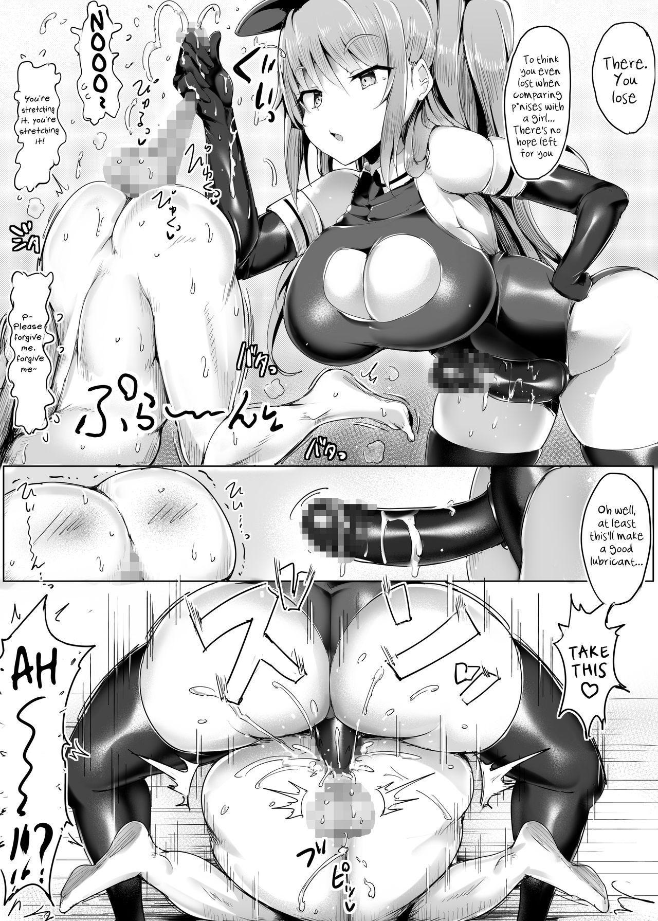 Danjo Sensou | War of the Sexes 20