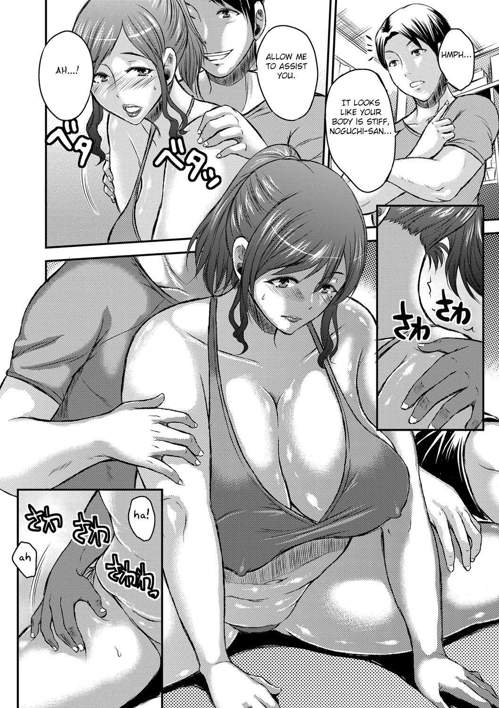 Inbi na Jukujo no Chichi Shibori. 29
