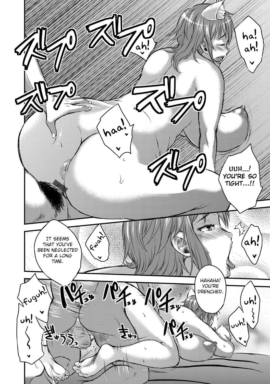 Inbi na Jukujo no Chichi Shibori. 59