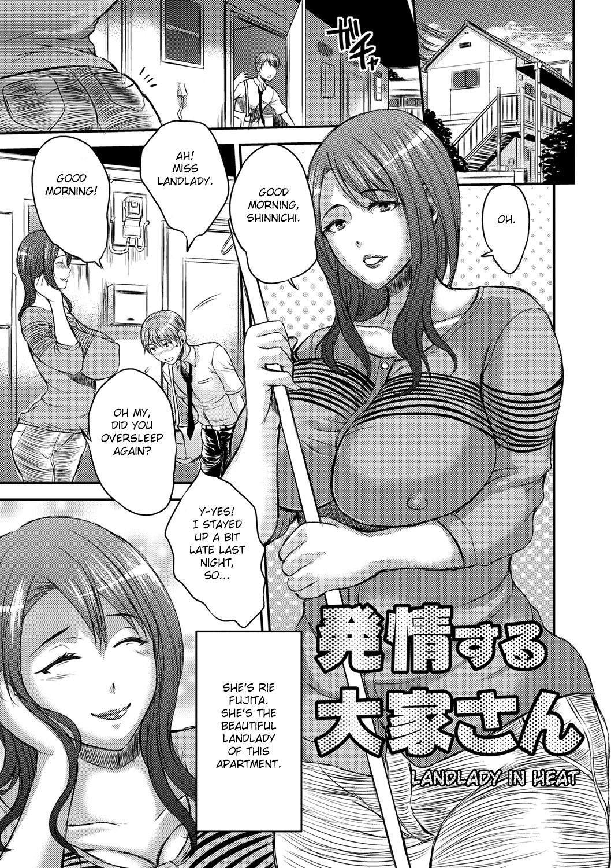 Inbi na Jukujo no Chichi Shibori. 6