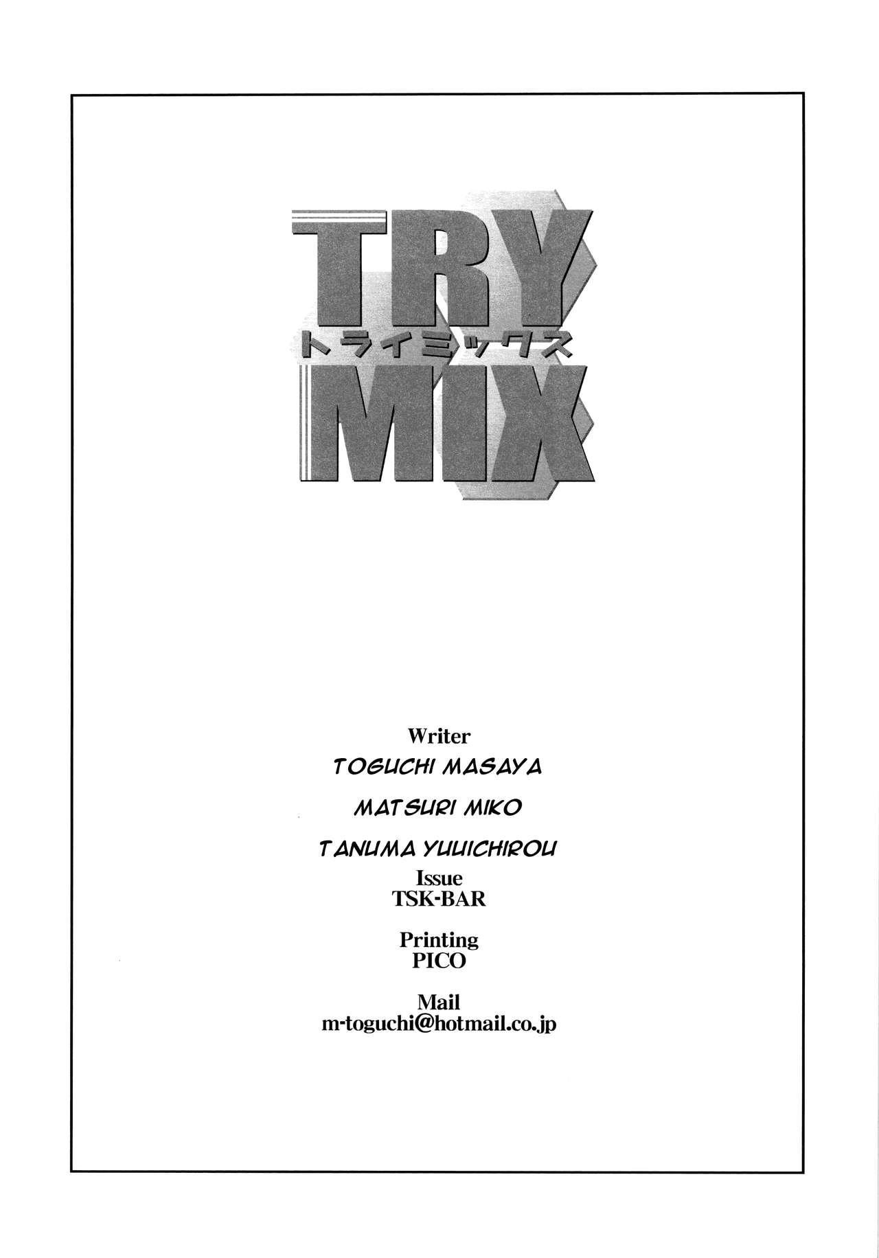TRYMIX 3