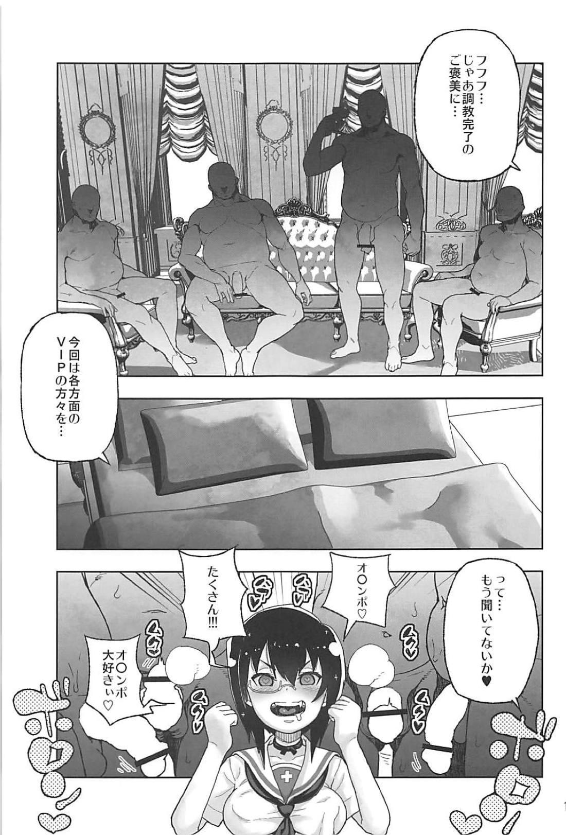 Houshu to Shite wa Kusozako dakedo, Chinpou no Atsukai dake wa Tottemo Jouzu na Momo-chan 13