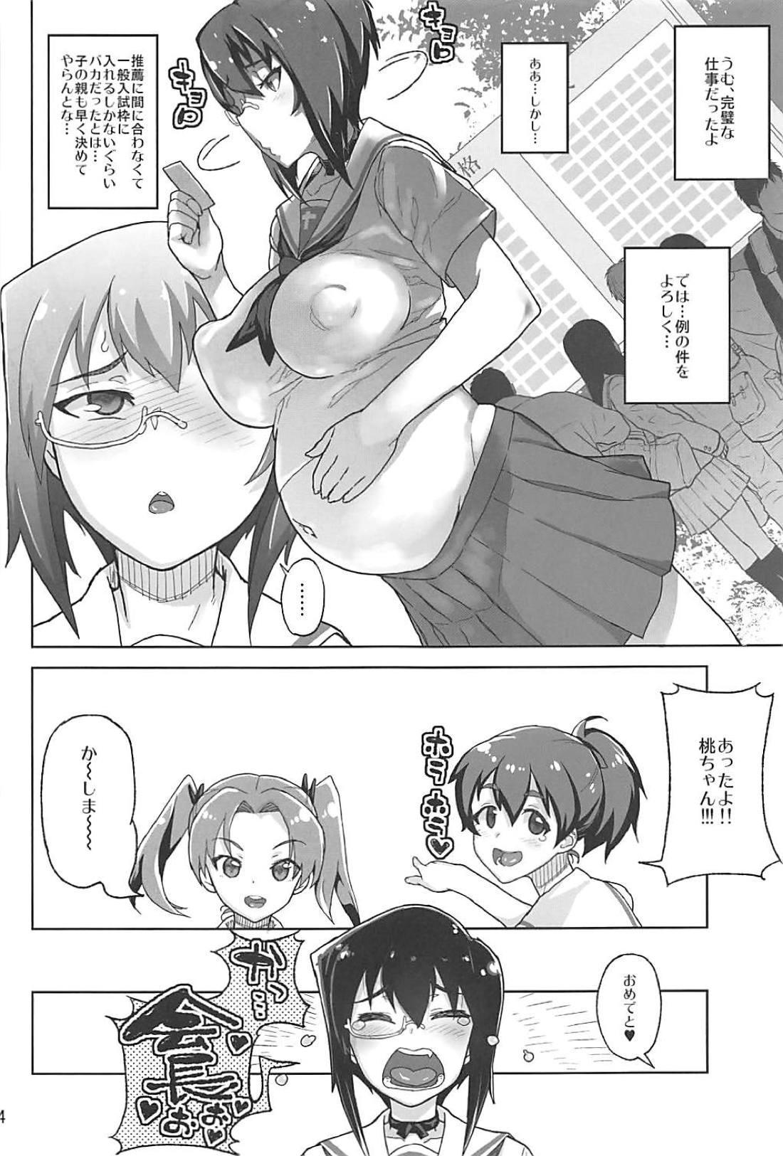 Houshu to Shite wa Kusozako dakedo, Chinpou no Atsukai dake wa Tottemo Jouzu na Momo-chan 22
