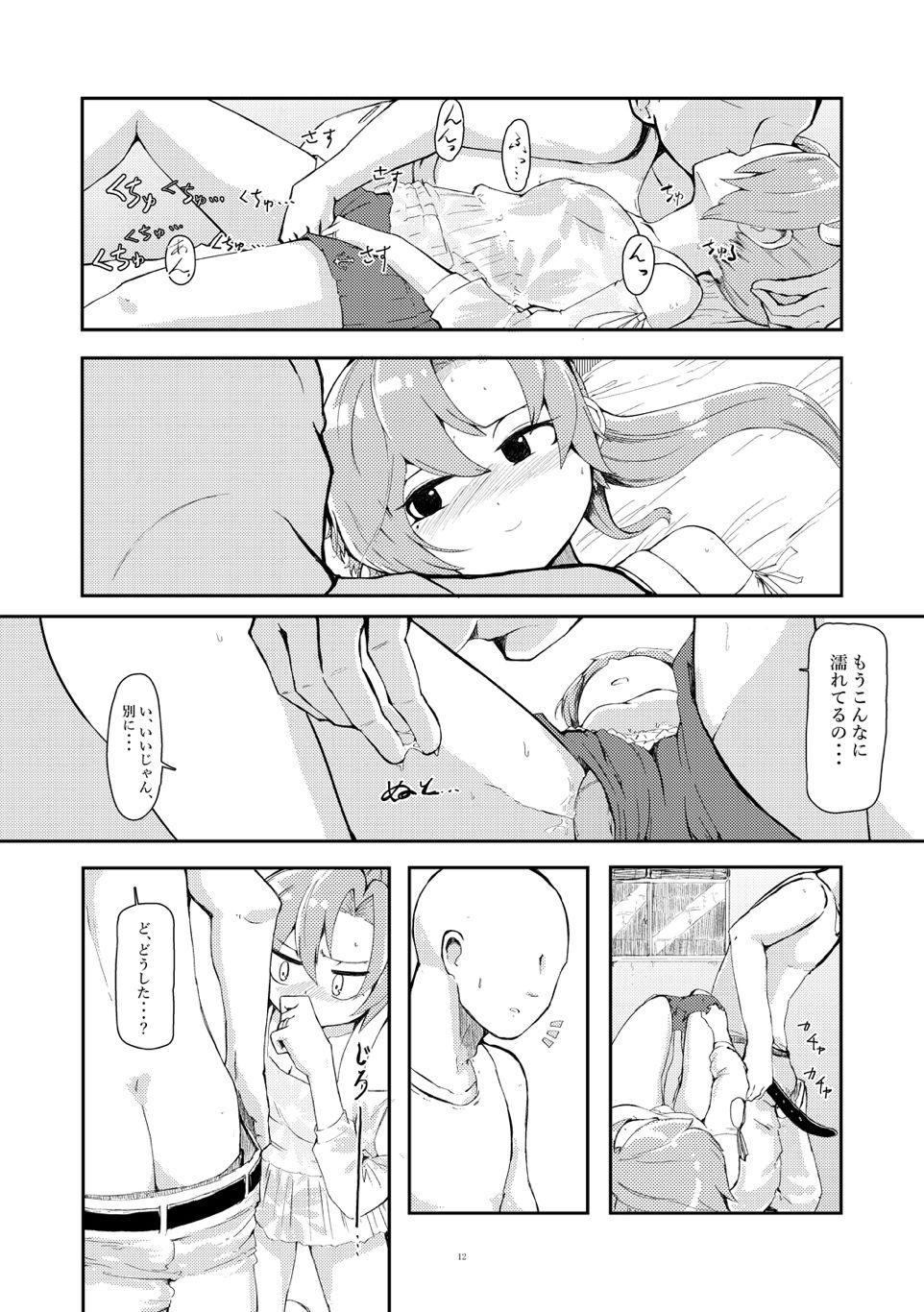 Hoshiwasure Misaki 10