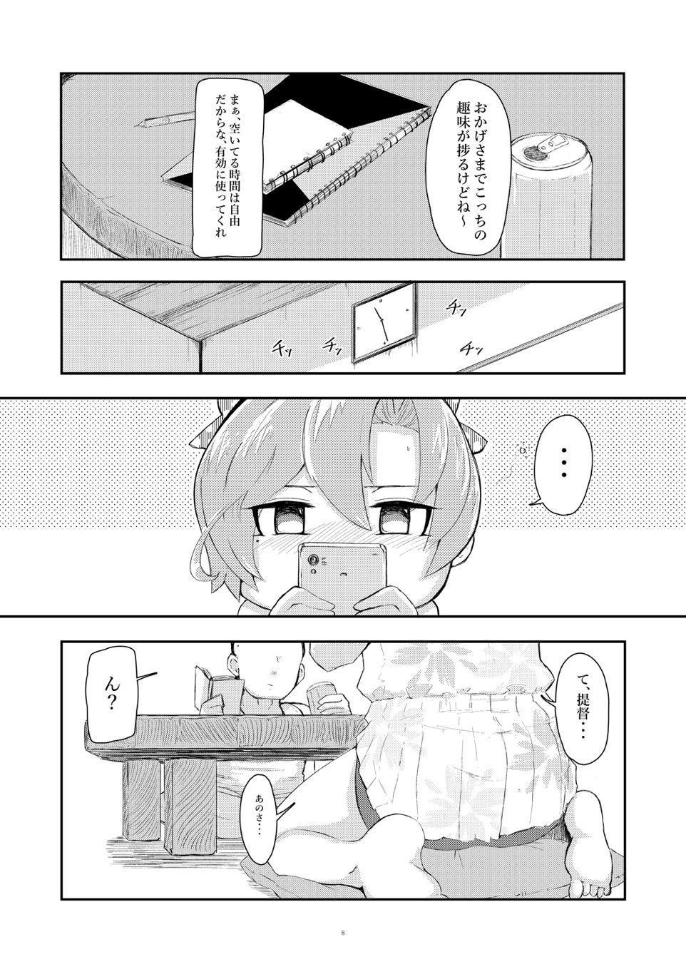 Hoshiwasure Misaki 6
