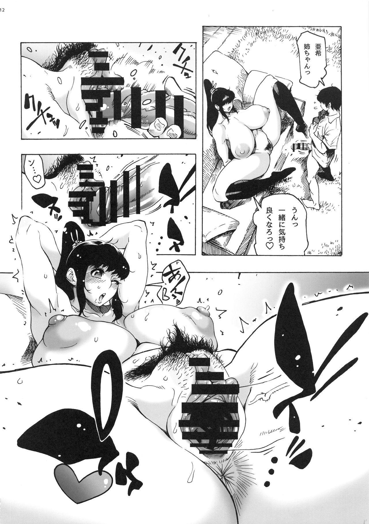 Osananajimi wa, JK Ponyta 12