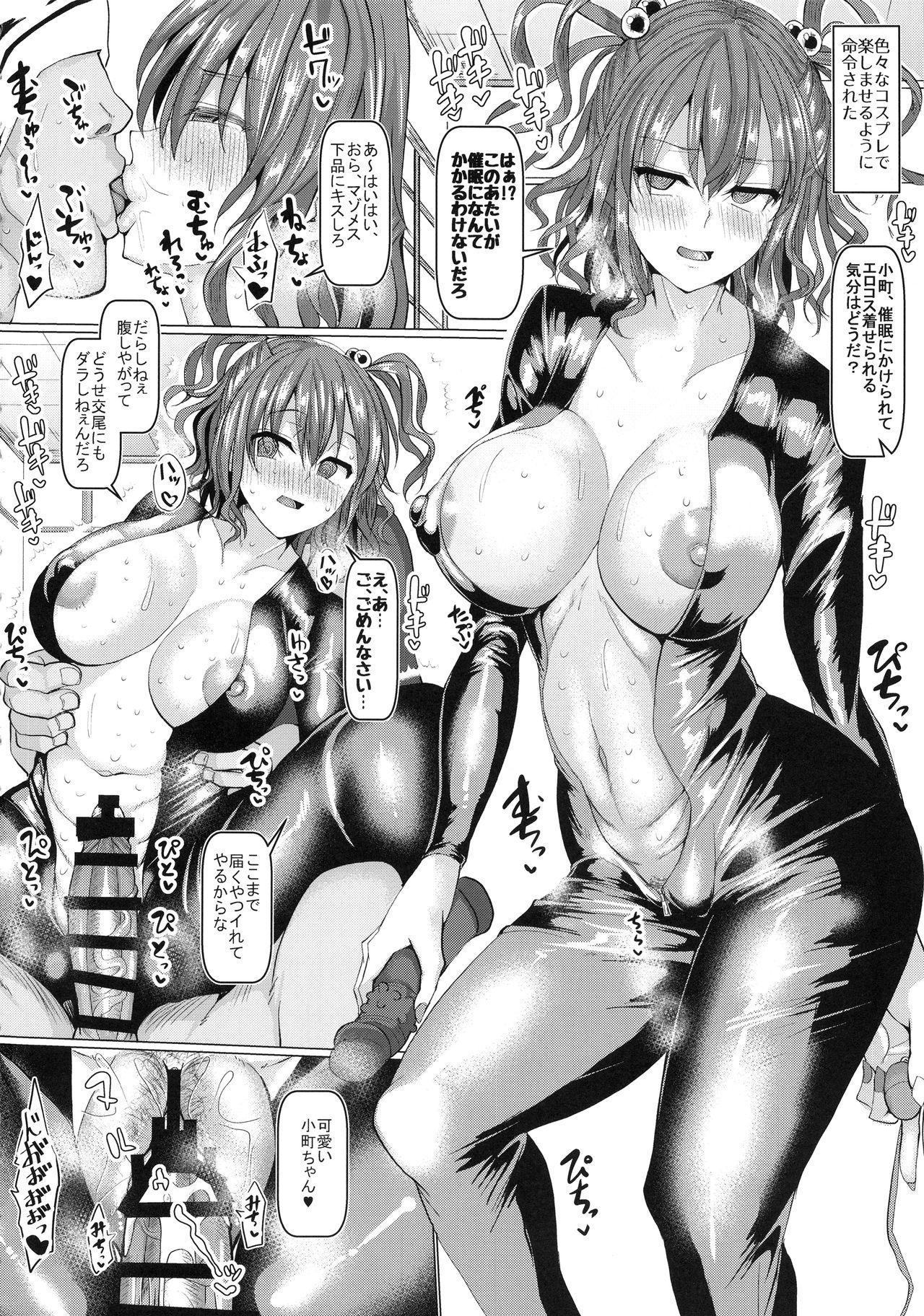 Saimin de Shinigami no Maso Mesu o Abake!! 17