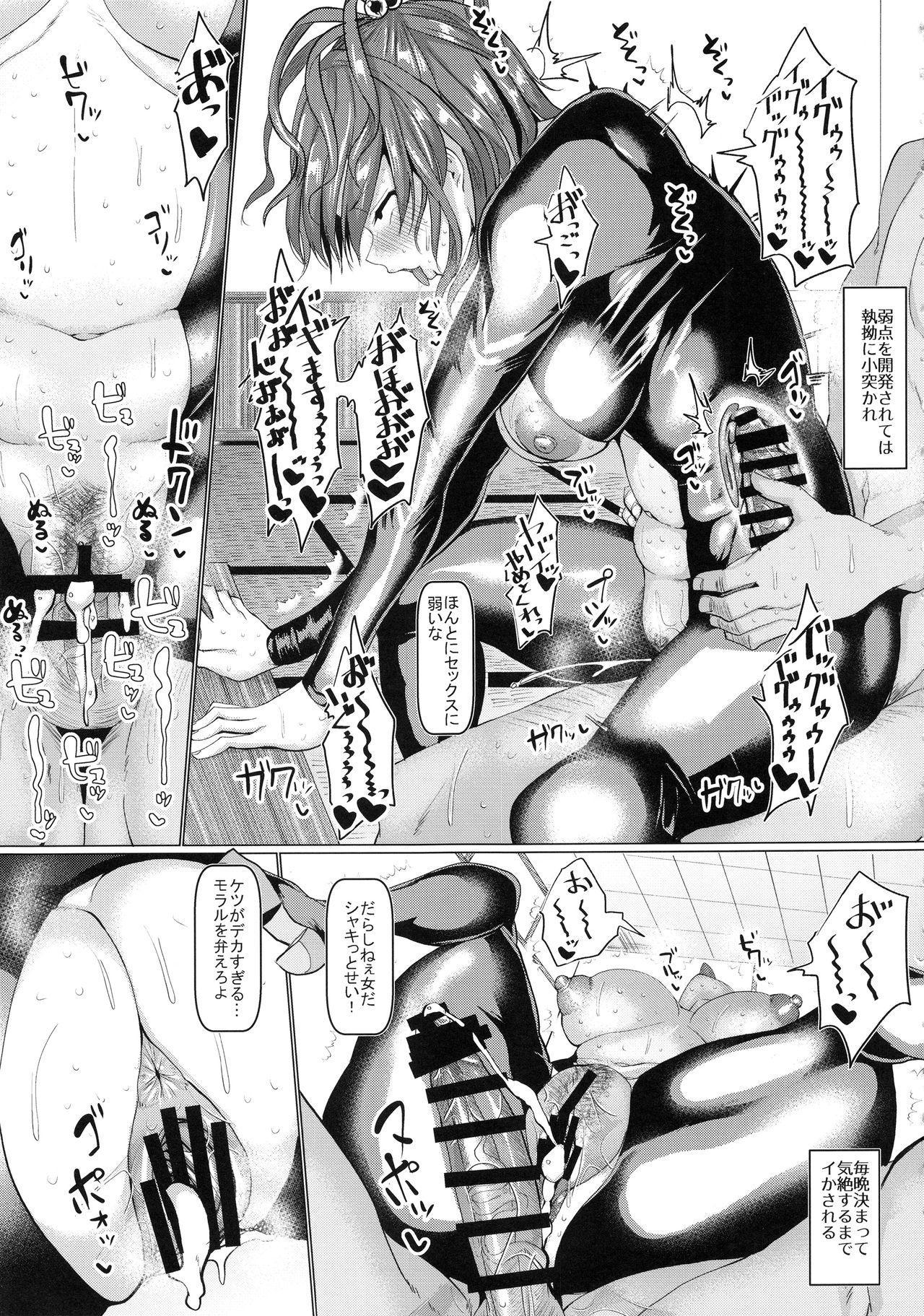 Saimin de Shinigami no Maso Mesu o Abake!! 18