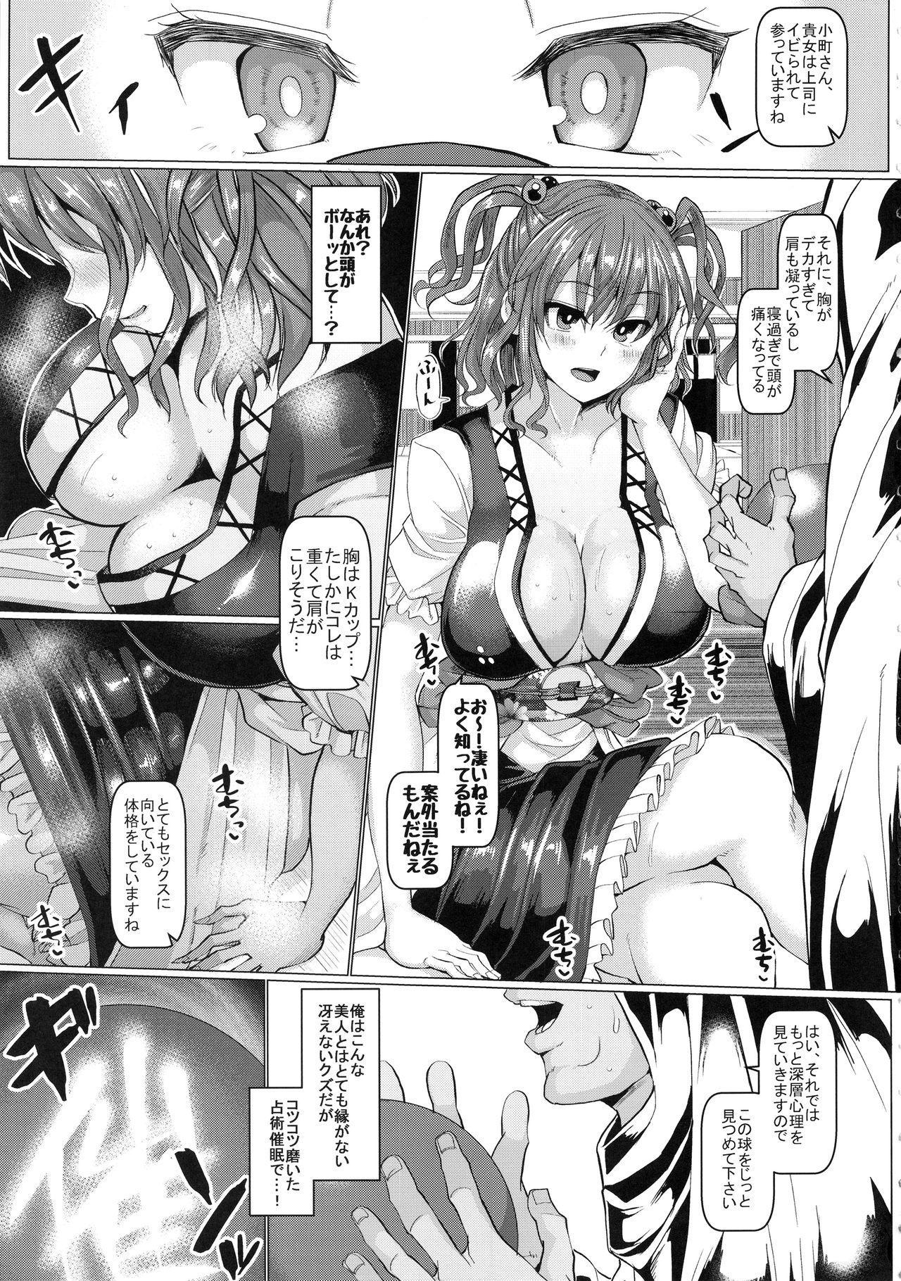 Saimin de Shinigami no Maso Mesu o Abake!! 4